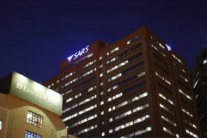 SARS Building